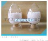 供應塑料降解劑BDP