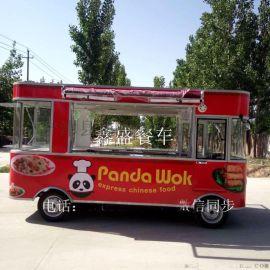 街景美食小吃车  户外多功能小吃车  餐车生产厂家