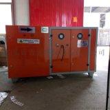 厂家直销油烟净化器 光氧净化器 焊烟净化器