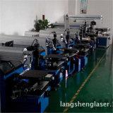 深圳宝安附近的激光焊接机厂家激光焊接加工