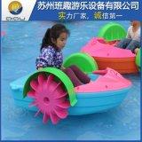 苏州班趣游乐设备厂家直销电动碰碰船水上儿童卡通碰碰船
