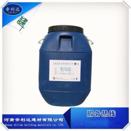河南混凝土起砂处理剂生产厂家  渗透性起灰起砂治理剂供应