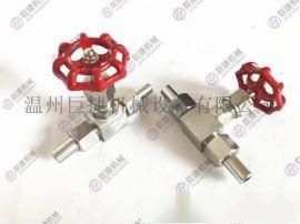 不锈钢焊接针型阀 304/316高压焊接针型阀J23W-160P DN6-DN25