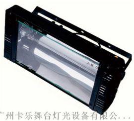广州卡乐KL-076 1500W DMX 频闪灯