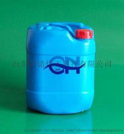 十聚甘油二异硬脂酸酯 乳化