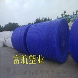 石家庄10吨外加剂储罐 10立方耐酸碱吨桶