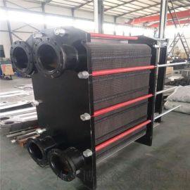 厂家直销 板式换热器 可拆式换热器