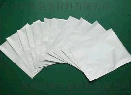 铝塑复合包装袋批发生产