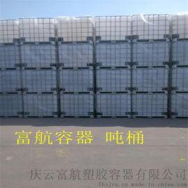 抗紫外线1吨吨桶防老化1立方ibc吨桶