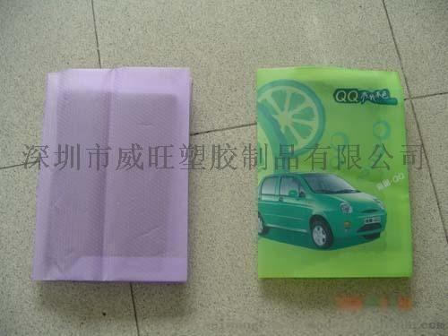 PVC证件套,PVC名片册
