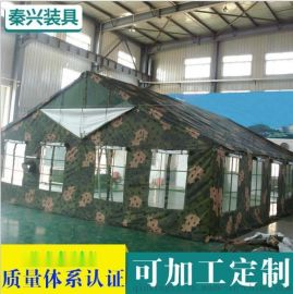 厂家生产 迷彩野营户外餐厅帐篷 大型餐厅帐篷 户外多人帐篷