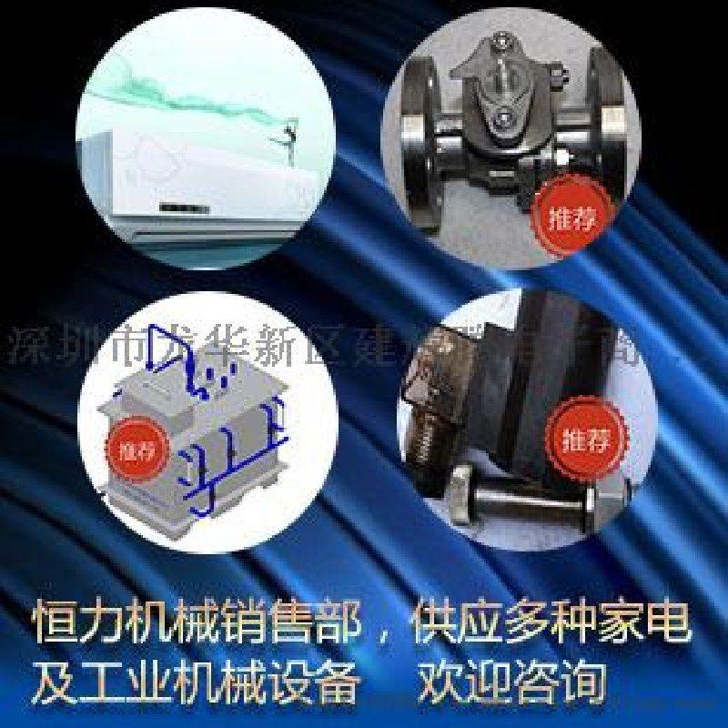 二手盘式干燥机