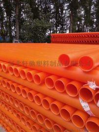 石家庄厂家生产各种规格MPP电力管质优价廉