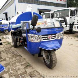 福田农用三轮吸粪车 养殖专用吸污车 自吸自排吸粪车
