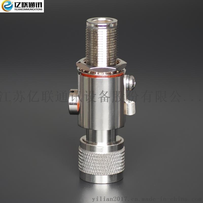 RPN/N-JK避雷器  N公转反极N母避雷器