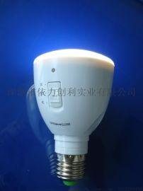 供应 led球泡灯3w 伸缩LED球泡灯 伸缩应急球泡灯 led球泡灯套件