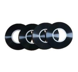电容器用金属化铝膜 PP2.2um