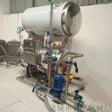 一次性处理20公斤的杀菌锅  小型杀菌锅一锅产量