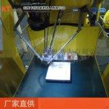 六軸並連線器人介紹 靈活性強精度高 廣範圍六軸並連線器人