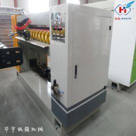 瓦楞纸板生产线 纸箱包装机械 纸板机械