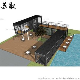 宁波钢结构集装箱改造咖啡屋专业设计定制 创意活动式移动房屋