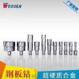 空心钻头 TCT快速钻孔,磁力钻配套使用,厂家直销