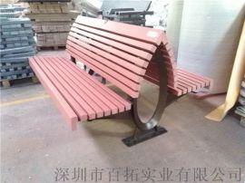 商業街戶外椅塑木休閒公園椅長椅兩面坐人靠背椅園林椅