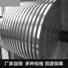 广东长期现货供应常用**304 316L不锈钢带 管 线材 光亮棒 定制规格加工