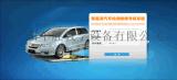 汽車車身豐田普銳斯模擬教學實訓系統