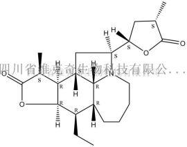 新對葉百部鹼143120-46-1 直供現貨 中藥對照品/標準品