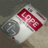 薄膜级LDPE LG化学 Fb0300 耐龟裂 热收缩佳 ldpe低密度聚乙烯