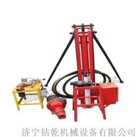 电动潜孔钻机 纯气动潜孔钻机 凿岩钻机