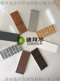 保温装饰板 金属面保温装饰板 金属面外墙装饰板