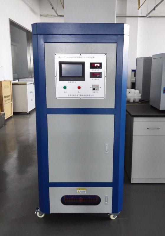 電容器耐久性試驗裝置
