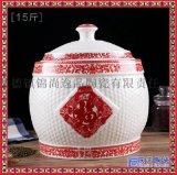 景德鎮陶瓷米缸  家用儲米桶陶瓷儲物罐帶蓋罐子防蟲米桶