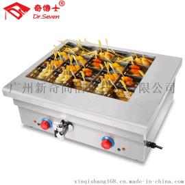 奇博士商用关东煮机器电热20格麻辣烫炉串串香锅丸子煮炉小吃设备