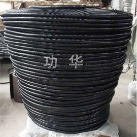 PVC阻燃黑色包塑镀锌金属软管 穿线金属蛇皮管