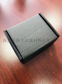 黑色塑料箱、深圳塑料箱