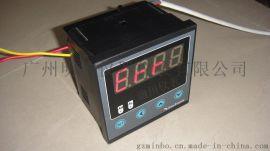 广州明柏高精度温度控制调节仪表厂家