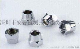 东莞锌合金成分分析-金属材料全成分分析检测机构