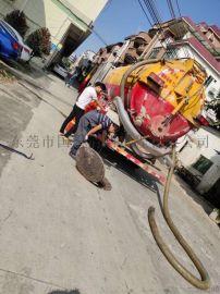 东莞东坑半个小时上门疏通和安装马桶 清理化粪池 管道安装等服务