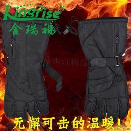 KR9008五指充电发热保暖手套