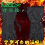 KR9008五指充電發熱保暖手套