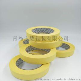 美纹纸胶带汽车喷漆胶可写字美缝硅藻泥装修遮蔽