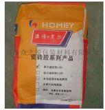 粉刷石膏食品添加剂纸袋