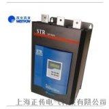 西安西普软启动器STR200C-3 200KW