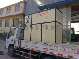 泰兴供应全自动蒸汽发生器 电蒸汽锅炉厂家直销