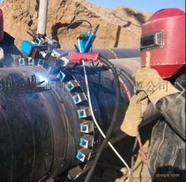 HK-10野外管道焊接设备