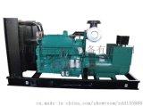 厂家直销康明斯柴油发电机组30KW50KW75KW100KW150KW200KW250KW300KW