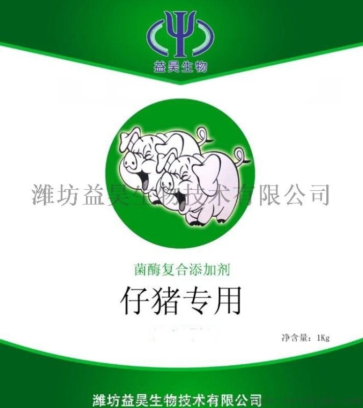 诚招仔猪专用菌全国代理  仔猪用饲料添加剂诚招代理